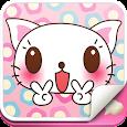 Emoji Smelly Cat