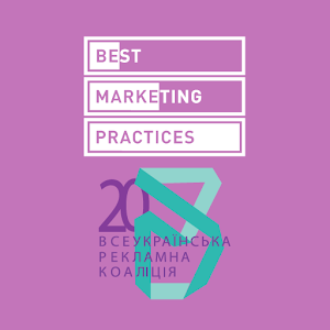 Download Best Marketing Practices For PC Windows and Mac