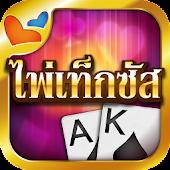 Download ไพ่เท็กซัสร่ำรวย-เกมไพ่ APK for Android Kitkat