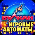 Game Казино Вулкан version 2015 APK