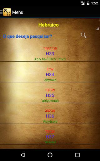 Strongs Bible in Portuguese - screenshot