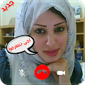 App تعارف وزواج Prank APK for Windows Phone