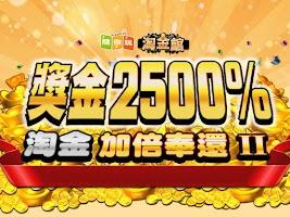 Screenshot of 5PK by gametower