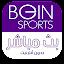 بث مباشر للمباريات - Live Sports