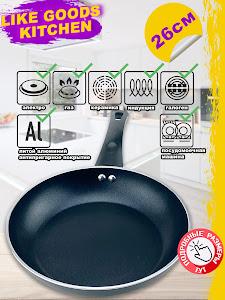 Сковорода серии Like Goods, LG-11895
