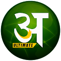 App Hindi Dictionary Ultimate APK for Kindle