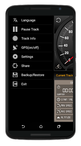 Speedometer GPS Pro - screenshot