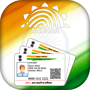 Aadhar Card Update