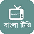 App Bangla Tv Free - বাংলা টিভি APK for Kindle
