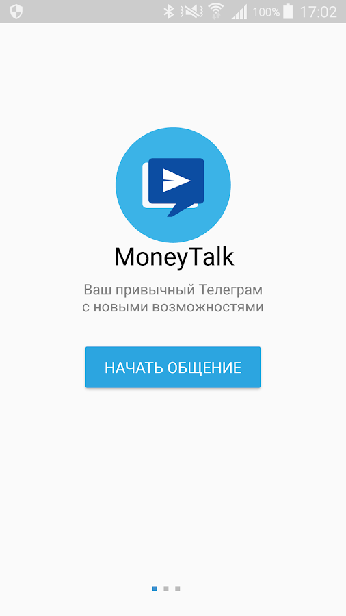 How to Know Chat ID on Telegram on Android foto