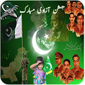 App Pak Independence Day Songs apk for kindle fire