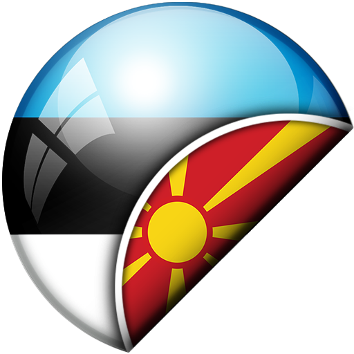 Android aplikacija Естонско-македонски Преведувач na Android Srbija
