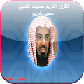 Quran MP3 Without internet APK for Kindle Fire