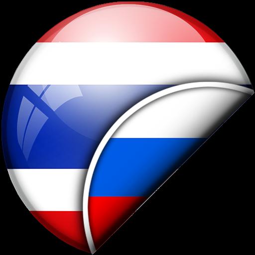Android aplikacija Tajsko-slovenski Prevajalec na Android Srbija
