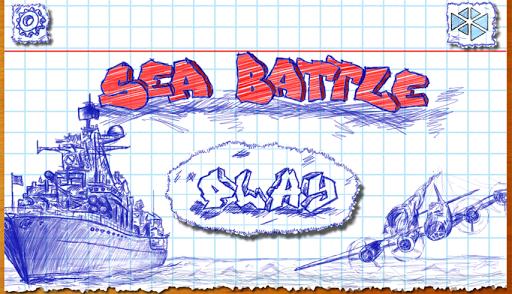 Sea Battle screenshot 2