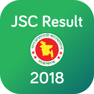 JSC Result 2018 (গ্রেডশীট সহ) Released on Android - PC / Windows & MAC