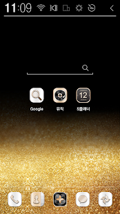 Special-Gold Iconpack- screenshot thumbnail