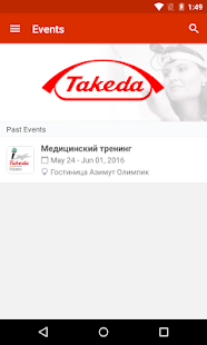 Takeda Russia/CIS - screenshot