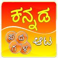 Kannada word game APK for Bluestacks