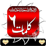 6 kalimas in Islam mp3 Apk
