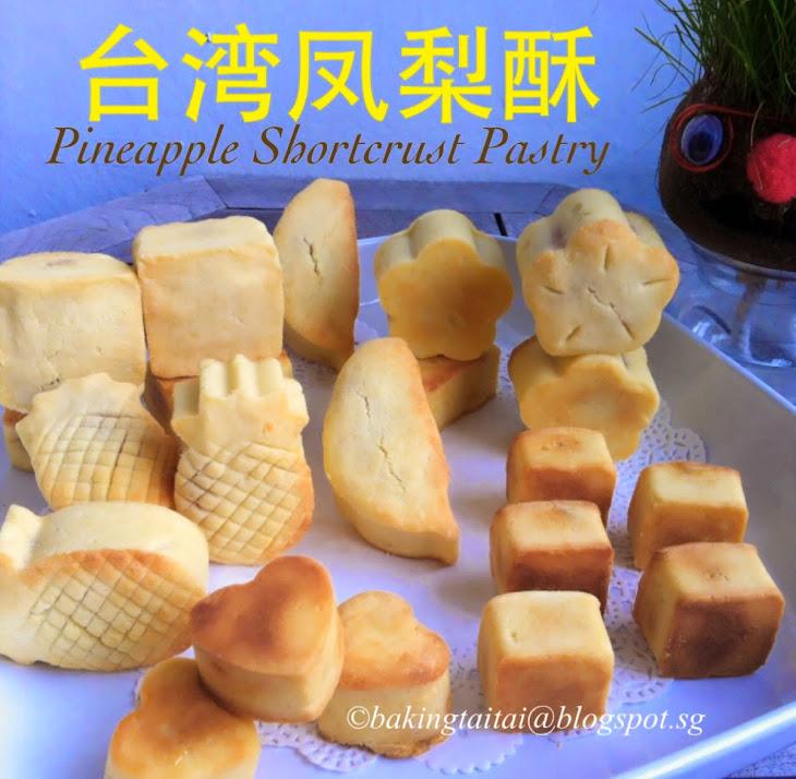 Taiwanese Pineapple Tarts Recipe | Yummly
