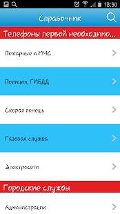 Кубинка Life - screenshot