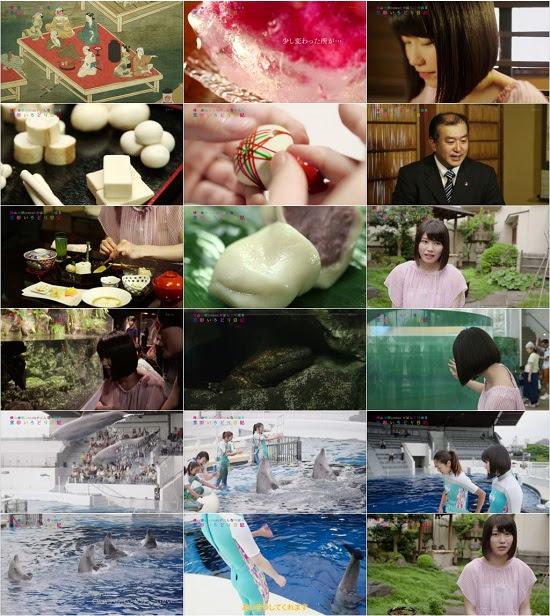 (TV-Variety)(720p) 横山由依 – がはんなり巡る 京都いろどり日記 ep25 150722