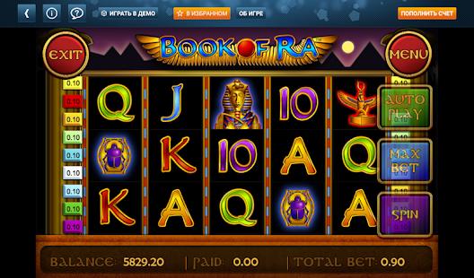 kazino-slot-admiral