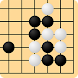 囲碁勉強(定石)
