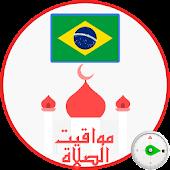 App Horários de oração no Brasil APK for Windows Phone
