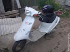 продам мотоцикл в ПМР Honda Pal
