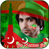 App PTI Face Flag Profile DP 2017 APK for Kindle