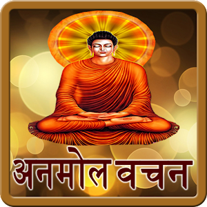 Buddha Quotes(Hindi & English)