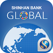 SHINHAN GLOBAL SMART BANKING APK for Bluestacks