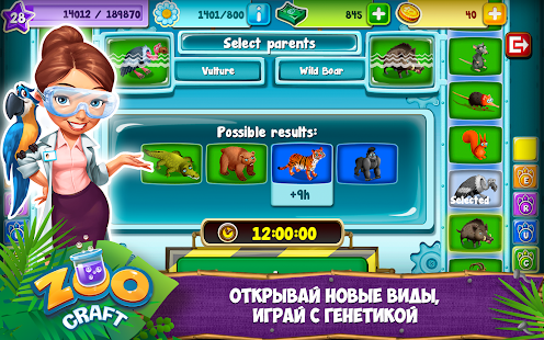 ZooCraft Screenshot
