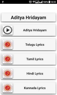 Page 3 Best Android Apps For Surya Mantra Androidmeta