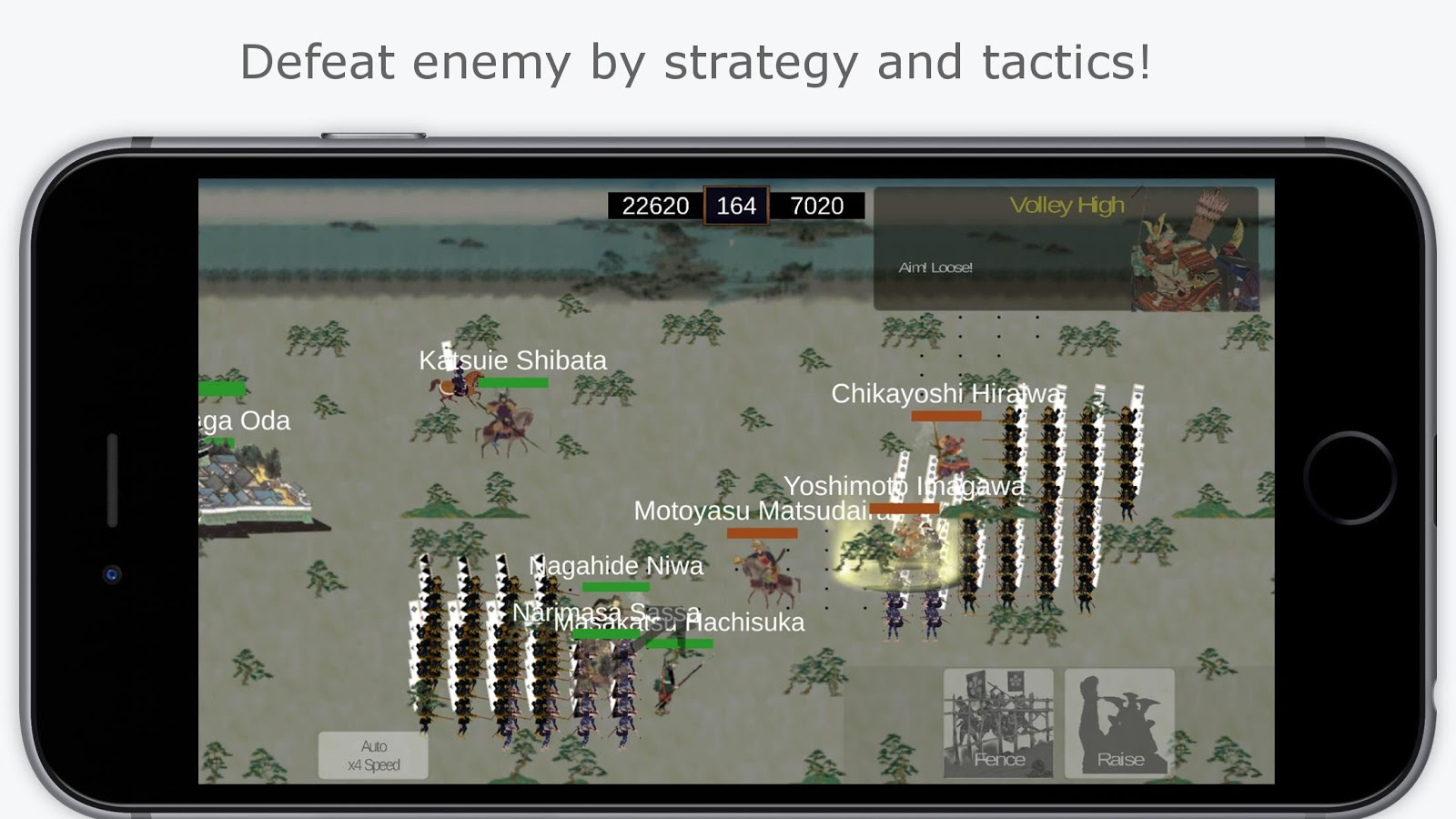 The Samurai Wars Screenshot 10