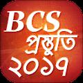BCS Preparation 2017