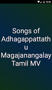 Adhagappattathu-Magajanangalay - screenshot