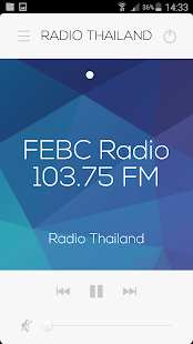 Thaïland Radio - screenshot