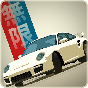 Drive Unlimited For PC (Windows & MAC)