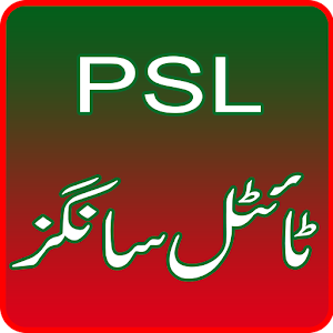 PSL Team Songs T20 - 2016