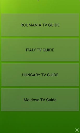 Smart TV - screenshot