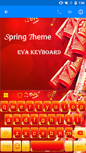 Spring Festival In China Theme - screenshot