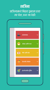 Free ShareChat - Fresh India News Video, Friends & Chat APK for Windows 8