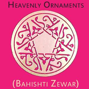 Adab e mubashrat in islam book