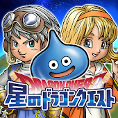 Download 星のドラゴンクエスト APK for Android Kitkat