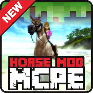 HORSE MOD For MCPE - screenshot