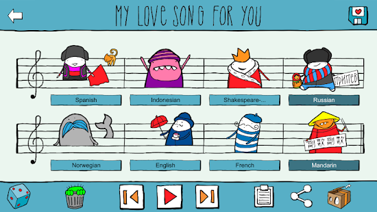 Love Song Creator - screenshot