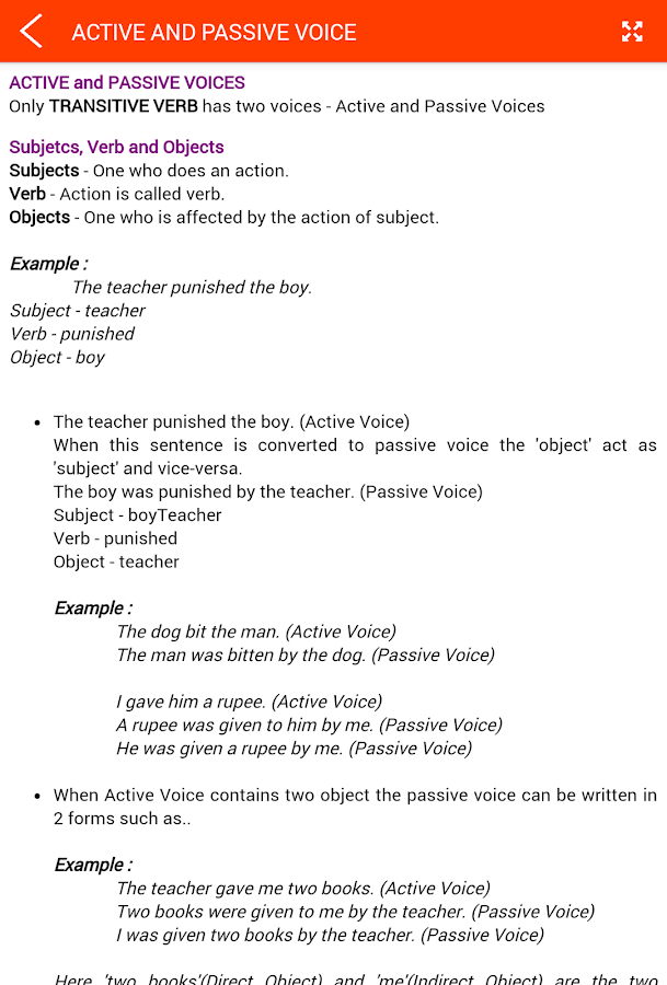 English Grammar Screenshot 15